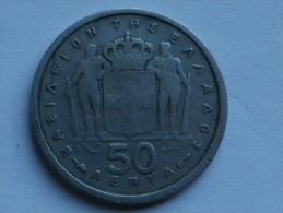 GRECE   50  LEPTA 1954   KM80 PAUL I                TB - Griekenland