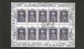 Bund MiNr 1914 ESSt 10-er Bogen/ Kleinbogen -  Heiliger Adalbert - [7] Federal Republic
