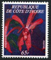 COTE D'IVOIRE N°462D ** 65F. ORCHIDEE IVOIRIENNE - Ivory Coast (1960-...)