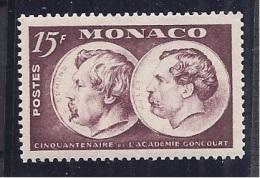 Monaco1951: Yvert342mnh**  Cat.Value 13,50Euros ($14,75) - Neufs