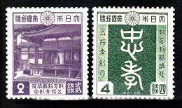 Japan 1940 set/2 Education Ministry,Characters Signaling Loyalty  313-4