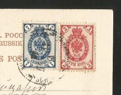 RUSSIA UDSSR To Weggis Luzern 1905 - Russie