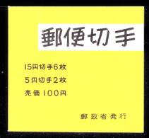 Japan 1966 Comp.Bklt. of 8 Chrysanthemums and Mandarin Ducks  881c,d
