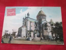 ALGER Notre-Dame D' Afrique Carte Animée Et Timbrée 1923 - Kirchen U. Kathedralen