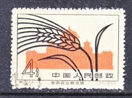 PRC  483   (o) - 1949 - ... People's Republic