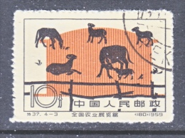 PRC  485   (o) - 1949 - ... People's Republic
