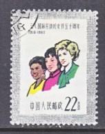 PRC  493   (o) - 1949 - ... People's Republic