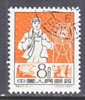 PRC  531   (o) - 1949 - ... People's Republic