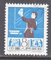PRC  533   (o) - 1949 - ... People's Republic