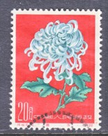 PRC  553   (o)   POSTALLY  USED - 1949 - ... People's Republic