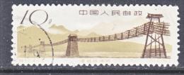 PRC  606   (o)  BRIDGE - 1949 - ... People's Republic