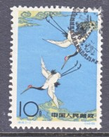 PRC  613   (o)  POSTALLY  USED  BIRD  CRANE - 1949 - ... People's Republic