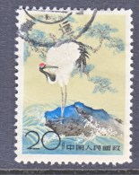 PRC  614   (o)  POSTALLY  USED  BIRD  CRANE - 1949 - ... People's Republic