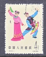 PRC  629    (o)  FOLK   DANCE - 1949 - ... People's Republic