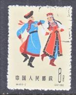 PRC  630    (o)  FOLK   DANCE - 1949 - ... People's Republic