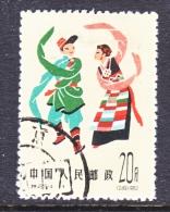 PRC  632    (o)  FOLK   DANCE - 1949 - ... People's Republic