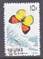 PRC  671   (o)   BUTTERFLY - 1949 - ... People's Republic