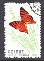 PRC  673   (o)   BUTTERFLY - 1949 - ... People's Republic