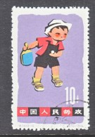 PRC  693    (o) - 1949 - ... People's Republic
