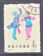 PRC  696    (o)   FOLK   DANCE - 1949 - ... People's Republic