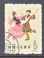 PRC  697    (o)   FOLK   DANCE - 1949 - ... People's Republic
