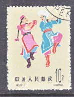 PRC  698    (o)   FOLK   DANCE - 1949 - ... People's Republic