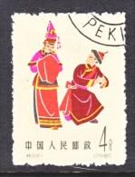 PRC  702    (o)   FOLK   DANCE - 1949 - ... People's Republic