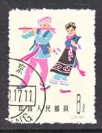 PRC  703    (o)   FOLK   DANCE - 1949 - ... People's Republic