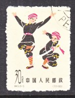 PRC  705    (o)   FOLK   DANCE - 1949 - ... People's Republic