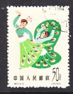 PRC  707    (o)   FOLK   DANCE - 1949 - ... People's Republic