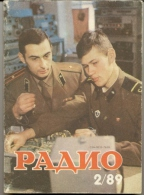Magazine Radio Number 1 For 1992 - Russia - Monthly Magazine In Russian - Literature & Schemes