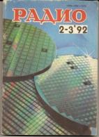 Magazine Radio № 2 - 3  For 1992 - Russia - Monthly Magazine In Russian - Literature & Schemes