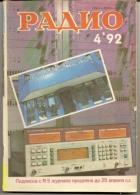 Magazine Radio № 4  For 1992 - Russia - Monthly Magazine In Russian - Literature & Schemes
