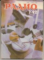 Magazine Radio № 7  For 1992 - Russia - Monthly Magazine In Russian - Literature & Schemes