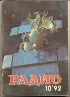 Magazine Radio № 10  For 1992 - Russia - Monthly Magazine In Russian - Literature & Schemes