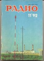 Magazine Radio № 11  For 1992 - Russia - Monthly Magazine In Russian - Literature & Schemes