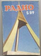 Radio Journal  № 5 For 1989 - Monthly Radio Engineering Journal In Russian. - Literature & Schemes