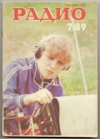 Radio Journal  № 7 For 1989 - Monthly Radio Engineering Journal In Russian. - Literature & Schemes