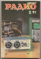 Radio Journal  № 2 For 1991 - Monthly Radio Engineering Journal In Russian. - Literature & Schemes