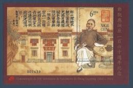 CHINA MACAU MACAO 2002 160TH ANNIVERSARY ZHENG GUANYING BIRTH SS SOUVENIR SHEET - 1999-... Chinese Admnistrative Region