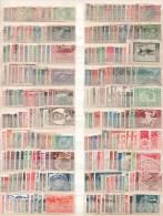 60-020// BG - 2000 Differend Bulgarian Stamps !! Free Shipping/registered Mail , Free PayPal, Free Skrill, !!! - Lots & Kiloware (min. 1000 Stück)
