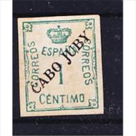 CJ01STV-LFT.Maroc Marocco CABO JUBY.Sellos De España Con Sobrecarga.1921(Ed 1*hhc )con Charnela. - Cabo Juby