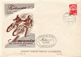 Soviet Union Moto Racing Cancelled Cover - Motorbikes