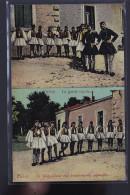 GRECE LA GARDE ROYALE - Grecia