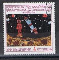 Bulgarije Y/T 2084 (0) - Gebraucht