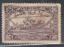 India 1931 High Court Of Justice 2a Dark Violet, HYDERABAD State - Hyderabad
