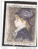 FRANCE TIMBRE OBLITERATION CHOISIE   YVERT N° 1570 - Frankreich