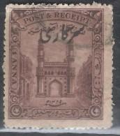 India 1931 Char Minar 1a Dark Brown, HYDERABAD State - Hyderabad