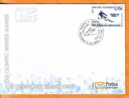 Montenegro 2014 Y FDC Sport Olympics Sochi Postmark  Podgorica 17.02. - Montenegro