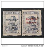 GUI254STV-LFT4082TAN.Guinee. GUINEA ESPAÑOLA.Sellos Habilitados. Rey Alfonso Xlll.1939 (Ed 254/5**)sin Charnela. MAGNIF - Guinea Española
